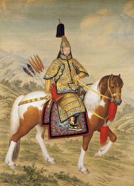 Chinese Herb History -Shan Yao